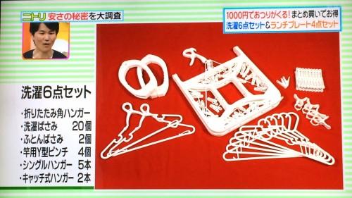 nitori-curtain-mattress_01
