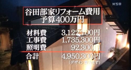 写真 2016-02-07 23 35 51