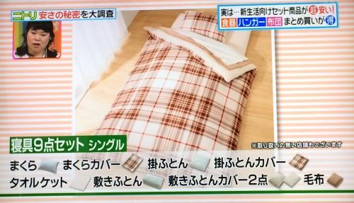 nitori-curtain-mattress_03