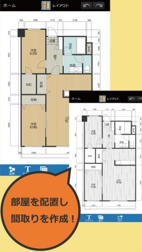 room-layout-simulation_01