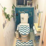 トイレのインテリア実例