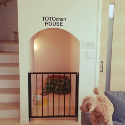 室内犬のインテリアアイデア