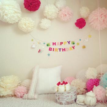 誕生日の飾り付けの実例5例!喜ばれるようなインテリアを手作りで簡単に作ろう