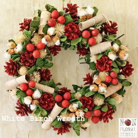 12年連続楽天ランキング1位獲得 「白樺のリース」 直径30cm以上 クリスマスリース ランキング1位 ドライフラワー リース ギフト プレゼント クリスマス 玄関 ドア 壁飾り パーティー インテリア