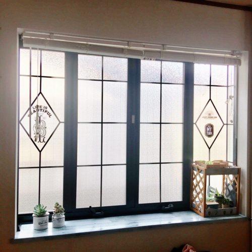 まとめ 窓枠DIY