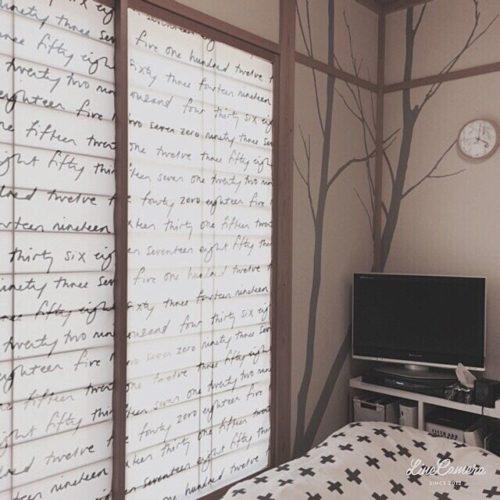 和室のオシャレなデザイン障子