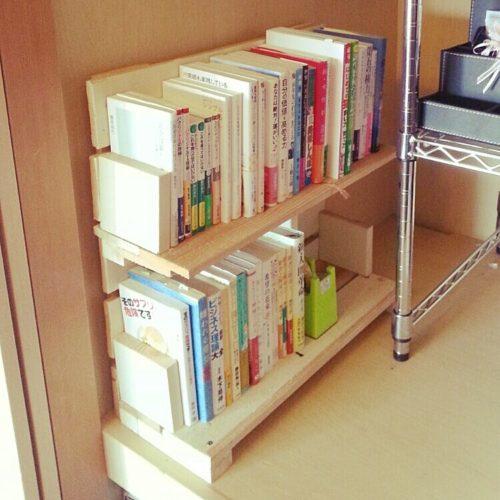 漫画本棚をDIYで手作り