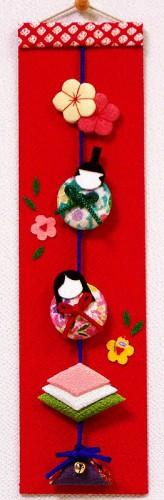 doll-handmade06