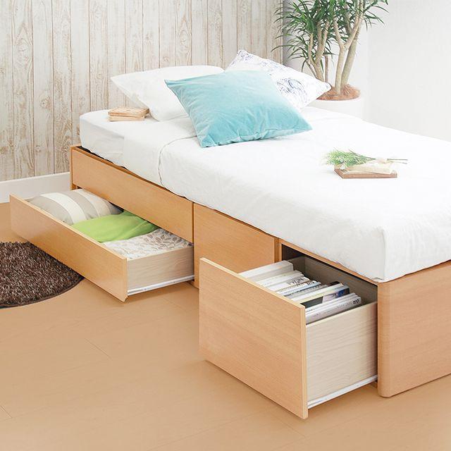収納付きベッドはあったら便利