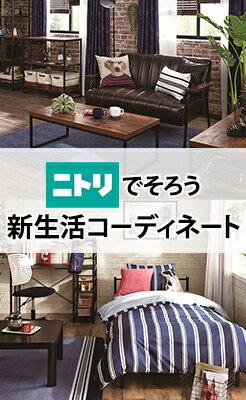 ニトリ キッチン家電のおしゃれなインテリア・部屋・家具の写真