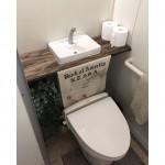 賃貸でトイレのDIYやインテリアを変える時に知っておきたい注意点は?