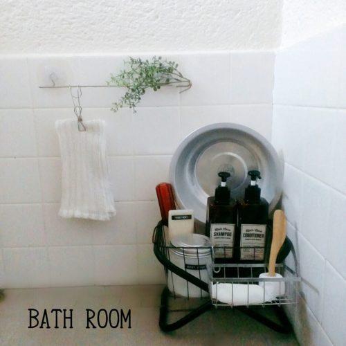 お風呂のおしゃれなインテリア