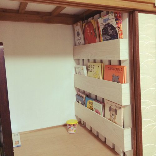 女性で、3LDKのすのこリメイク/押し入れ改造中/絵本棚DIY/リビングについてのインテリア実例を紹介。