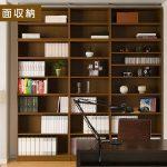 簡単なDIYも面倒!ニトリのオーダー家具でおしゃれ可愛い部屋に♪