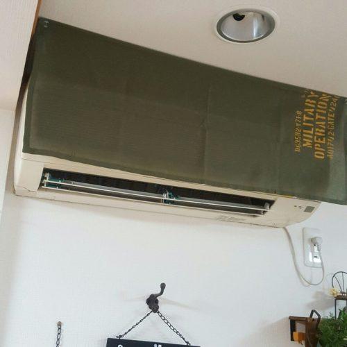 セリアのカーテンをエアコンの前の天井にピンで取り付けています