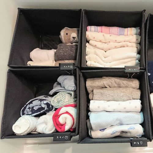 Baby clothes storage example