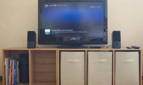 カラーボックスTV台背板