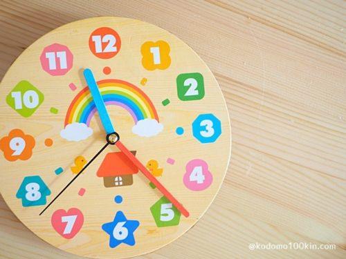 ダイソー掛け時計リメイクアイデアおもちゃ時計