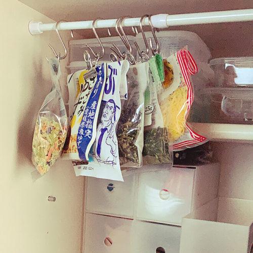 キッチン収納グッズS字フック