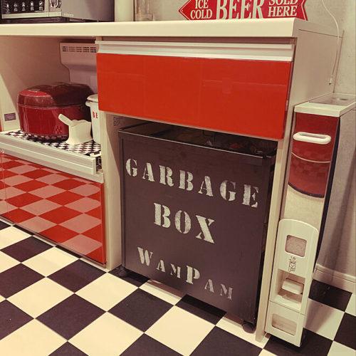 キッチンゴミ箱収納場所カウンター02