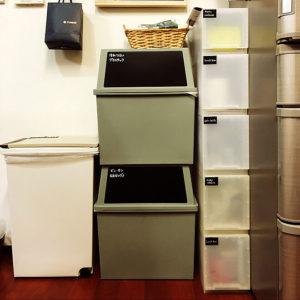 キッチン分別アイデア積み重ね02
