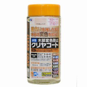 ニトリカラーボックスカビ対策防カビ塗料