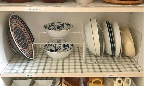 無印食器収納アイデアアクリル仕切棚
