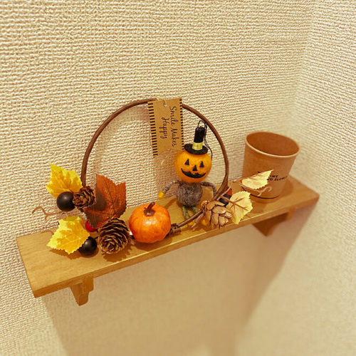 100均ハロウィンおしゃれな飾り付けトイレ