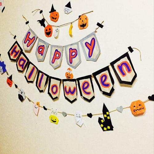 100均ハロウィン子供と楽しい飾り付けガーランド