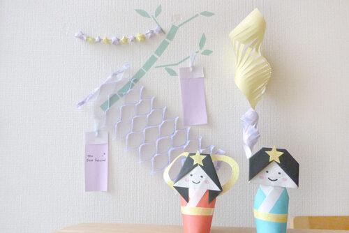 七夕飾り 折り紙 織姫と彦星を折って飾ろう